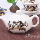 玉瓷水壺泡茶壺茶具套裝家用陶瓷單壺花大號快客杯沖紅茶杯泡茶器 小時光生活館