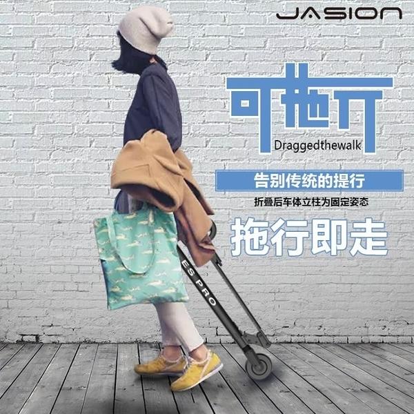 滑板車JASION 電動滑板車成人代步兩輪可折疊迷你鋰電池踏板車代駕車 萬客居