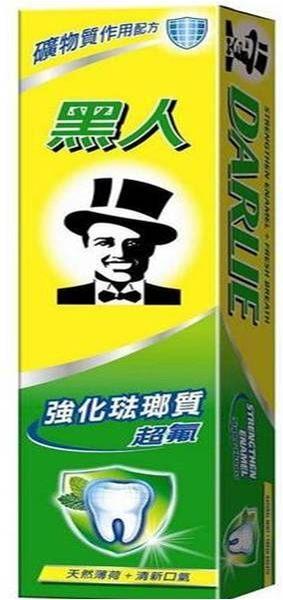 黑人牙膏120g