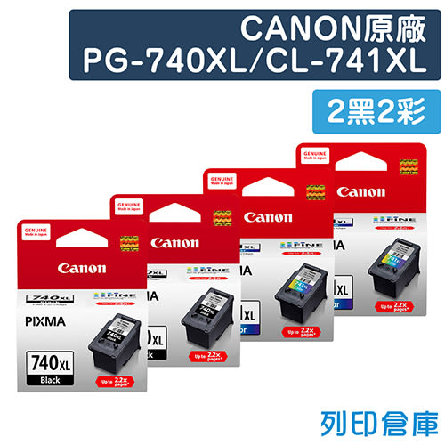 原廠墨水匣 CANON 2黑2彩 高容量 PG-740XL + CL-741XL /適用 CANON MG2170/MG3170/MG4170/MG3570/MX477