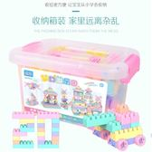 雙12盛宴 4490兒童大顆粒塑料積木桶裝寶寶幼兒園早教益智拼插拼裝DIY玩具