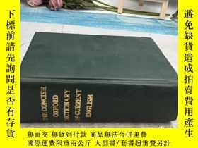 二手書博民逛書店THE罕見CONCISE OXFORD DICTION ARY