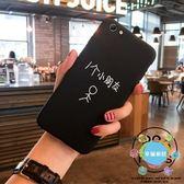 (百貨週年慶)手機殼情侶款oppor9s手機殼oppor9splus保護套男女簡約磨砂創意卡通軟殼