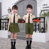 棉兒童軍裝迷彩服軍訓套裝海軍服小學生合唱團男女詩歌朗誦演出服 MKS免運