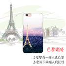 [A57 軟殼] OPPO a57 CPH1701 A39 CPH1605 手機殼 軟殼 巴黎鐵塔