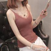 夏季V領蕾絲花邊小吊帶背心女修身韓版外穿內搭無袖針織打底衫潮  【PINK Q】