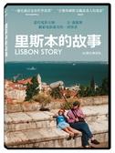 【停看聽音響唱片】【DVD】里斯本的故事 4K數位修復版