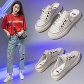 半拖鞋女外穿夏季網紅百搭2019新款涼拖厚底無後跟包頭懶人小白鞋