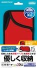 現貨中 new2DSLL主機用 優質收納布包 軟布包 落下防止設計 收納時可充電 紅色款  【玩樂小熊】