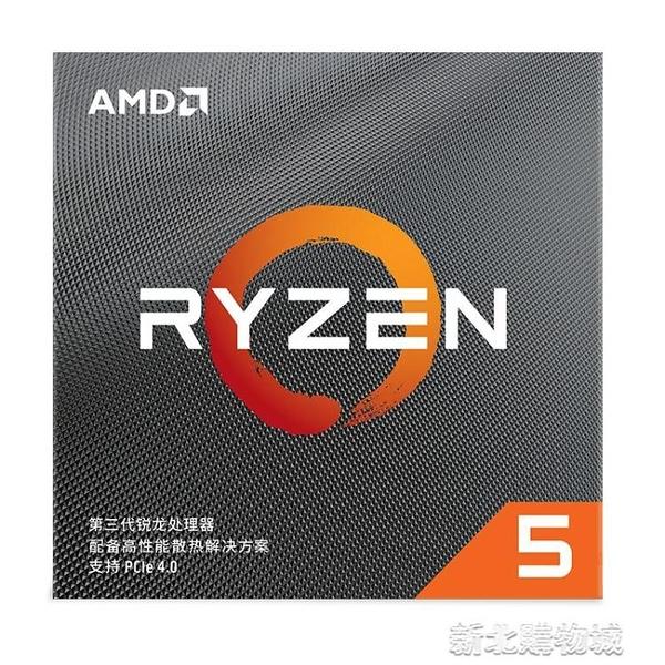 AMD銳龍R5 RYZEN 3600全新臺式電腦CPU處理器R5 2600 2600X 3600X  【快速出貨】