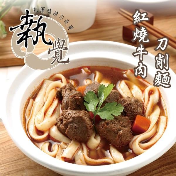 執覺MS.素食紅燒牛肉刀削麵(760g/袋,共3袋)﹍愛食網