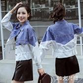 秋冬新款韓版拼接牛仔外套女長袖小個子上衣歐貨百搭洋氣夾克 XN9479『MG大尺碼』