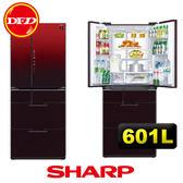 登錄好禮二選一 ✦ SHARP 夏普 SJ-GF60BT-R 601公升 變頻六門冰箱 日製 星鑽紅 ※運費另計(需加購)