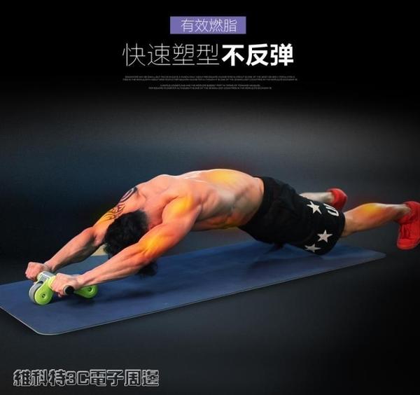腹肌輪 折疊健腹輪腹肌輪鍛煉練腹部健身器材家用滾輪收腹健身運動器材 全館免運
