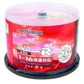 ◆免運費◆三菱 空白光碟片國際版 16X DVD-R 4.7GB 光碟空白片 光碟燒錄片X 50P布丁桶
