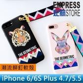 【妃航】潮流 iPhone 6/6S Plus 4.7/5.5 浮雕 電鍍/鉚釘 動物/老虎/兔子 軟殼 附 掛飾