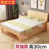 現代簡約1.5米*2米主臥實木雙人床房木床經濟型雙人床附送四個抽屜【快速出貨】