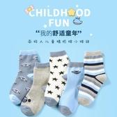 南極人兒童襪子純棉秋冬季童襪春秋薄款男童女童中筒襪寶寶厚棉襪 完美計畫