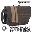 TAMRAC 達拉克 3447 棕色 側背相機包 (24期0利率 免運 國祥貿易公司貨) RALLY 系列 7 型 電腦包