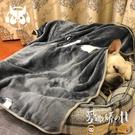 寵物毛毯法蘭絨狗狗小毯子深度睡眠加厚秋冬保暖法斗睡毯被子【小獅子】