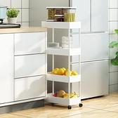 廚房夾縫置物架15cm寬窄縫冰箱縫隙架靠墻20cm角落浴室推車收納架 橙子精品