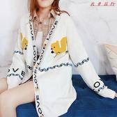 毛衣女寬鬆針織衫開衫中長款外套 衣普菈