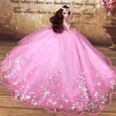 芭芘比娃娃套裝大禮盒婚紗公主女孩兒童衣服洋娃娃玩具新年禮物【1件免運】