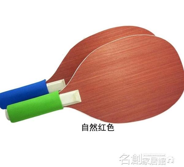 球拍羽球拍板球板羽球拍成人專用高擋拍進口木材運動健身環保