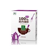 歐可茶葉OK TEA 真奶茶 黑芝麻紫米拿鐵(8入)【小三美日】