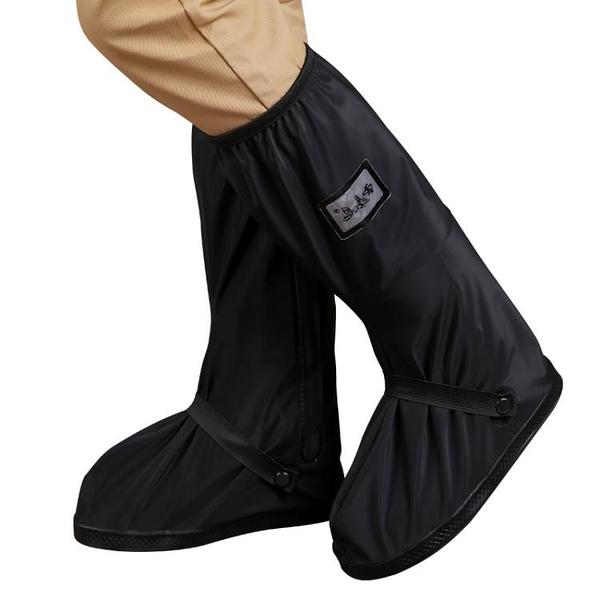 雨易思雨天防水鞋套