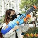 超大號水槍兒童玩具男孩寶高壓噴水抽拉式呲打水仗潑水節【淘嘟嘟】