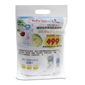 chuchubaby 蔬果奶瓶清潔劑+補充包