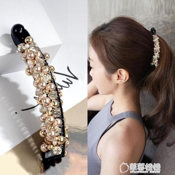 香蕉夾豎夾珍珠發夾女馬尾夾韓國網紅夾子發飾氣質發卡后腦勺頭飾 草莓妞妞