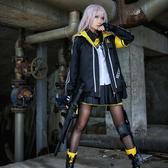 少女前線cos服外套襯衫包包假發女裝大佬cosplay服裝【聚可愛】【聚可愛】