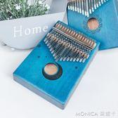 拇指琴17音樂器 便攜式kalimba手指琴不用學的樂器電箱學生 莫妮卡小屋