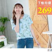 《AB7285》高含棉滿版繽紛花朵印T恤上衣 OrangeBear