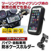 iphone 11 SYM JET POWER gt evo DRG 158手機座手機架固定座摩托車導航架機車導航座支架
