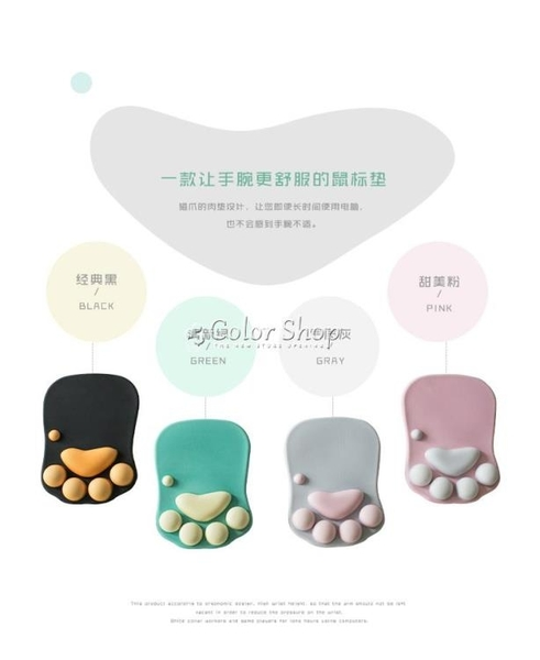滑鼠墊可愛貓爪滑鼠墊護腕墊子韓國創意辦公膠墊動漫女生萌物個性滑鼠墊 交換禮物