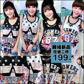 克妹Ke-Mei【AT46561】FLOWER 87成品印花洞洞摟空運動背心洋裝