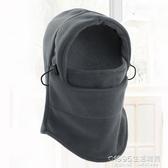 冬季戶外騎行帽防塵護臉CS頭套自行車騎行滑雪加厚防風帽保暖面罩 1955生活雜貨