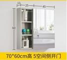 浴室鏡櫃鏡箱掛牆式不銹鋼收納鏡子帶置物架...