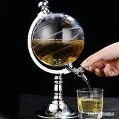 地球儀倒酒分酒器啤酒機  BS20885『科炫3C』