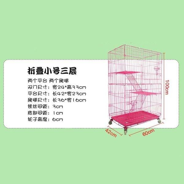 限定款貓籠子貓別墅二層三層四層大號折疊貓窩籠子雙層貓舍jj
