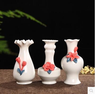 花瓶歐式陶瓷小乾花簡約落地瓷器客廳擺件