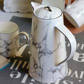水壺水杯簡約骨瓷涼水壺耐高溫陶瓷壺大容量【極簡生活館】