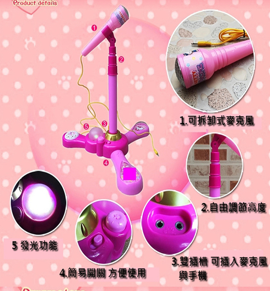 三段高度調節 MP3 麥克風(單人版) 女生款 手機麥克風 閃光隨身卡拉OK 玩具【塔克】