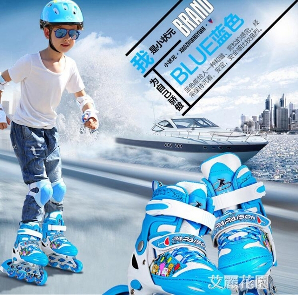 溜冰鞋兒童全套裝旱冰輪滑鞋初學者男童女童小孩專業直排輪QM『艾麗花園』