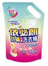 依必朗抗菌洗衣精系列(補充包)-1800ml-甜蜜香氣