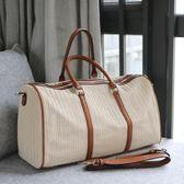 編織手提旅行包女簡約旅游出差短途輕便行李袋韓版大容量衣服大包『櫻花小屋』