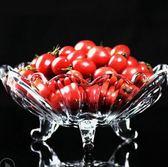 歐式大號水晶玻璃果盤現代客廳創意家用沙拉碗糖果幹果水果盤子